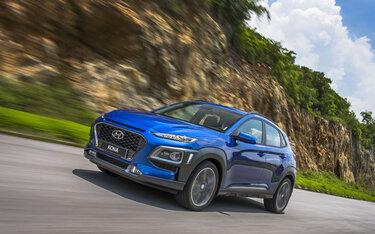 Giá lăn bánh Hyundai Kona 2020 mới nhất
